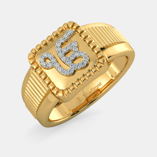 The Mool Mantra Ring